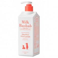 детский лосьон для тела увлажняющий (от 5 до 11 лет) milkbaobab baby & kids mild lotion